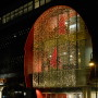Galeria Kaufhof – Aachen Lust for Life