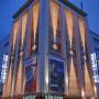 Karstadt Stuttgart 2008-2