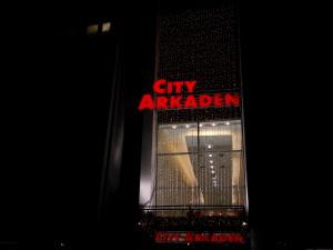 City Arkaden Wuppertal-2 2013